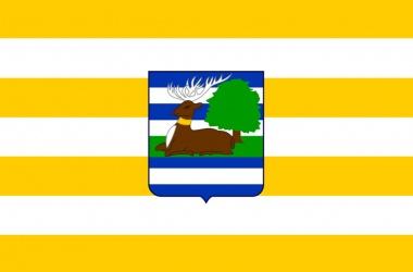 Najava Javnog poziva za razvoj i unaprjeđenje gospodarstva na području Vukovarsko-srijemske županije za 2020. godinu